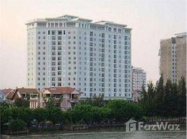 胡志明市 Binh Hung Hồng Lĩnh Plaza 开间 公寓 租