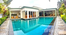 Available Units at Siam Royal View