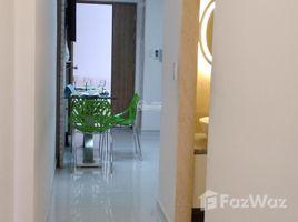 平陽省 Vinh Phu Roxana Plaza 3 卧室 公寓 售