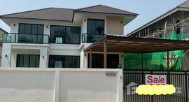 Available Units at Moo Baan Tarndong