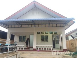 2 Bedrooms House for sale in San Sai, Chiang Mai House 2 Bedroom 2 Bathroom in Chaingmai
