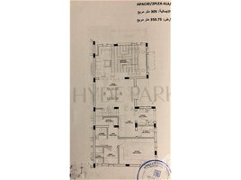 8 Bedrooms Townhouse for sale in The 5th Settlement, Cairo Hyde Park
