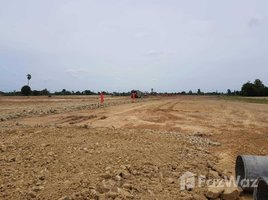 N/A Land for sale in Pouthi Ban, Kandal Other-KH-76803