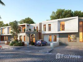 3 غرف النوم تاون هاوس للبيع في New Zayed City, الجيزة Vye Sodic