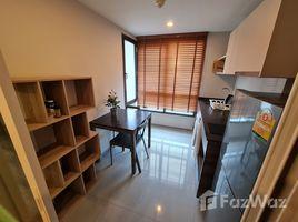 1 Bedroom Condo for rent in Sam Sen Nai, Bangkok Centric Ari Station