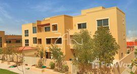 Available Units at Sidra Community
