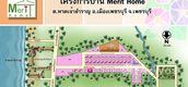 Master Plan of Merit Home