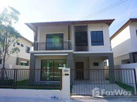 3 Bedrooms House for sale in Suan Luang, Bangkok Pruksa Ville 57 Pattanakarn