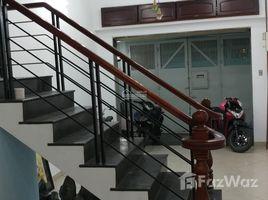 胡志明市 Ward 7 Cho thuê nhà nguyên căn 20/15 Phan Đăng Lưu, Phường 6, Bình Thạnh 开间 屋 租