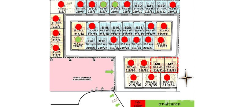 Master Plan of The Park Avenue Private - Photo 1