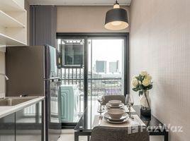1 Bedroom Condo for rent in Suan Luang, Bangkok The Tree Sukhumvit 71-Ekamai