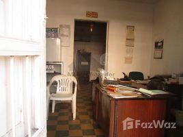 N/A Terreno (Parcela) en venta en , Santander CARRERA 18 NO.18/68 Y 17/75, Bucaramanga, Santander