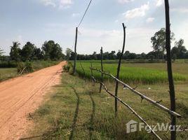 Kampong Speu Khsem Khsant Other-KH-59998 N/A 土地 售
