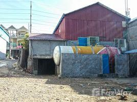 N/A Land for sale in Boeng Tumpun, Phnom Penh Other-KH-83654