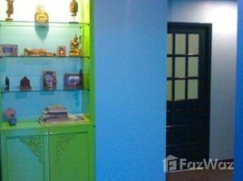 2 Bedrooms Condo for sale in Chantharakasem, Bangkok Baan Ratchayothin