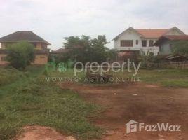 N/A Land for sale in , Vientiane Land for sale in Viengchaleun, Vientiane
