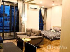 1 Bedroom Condo for rent in Makkasan, Bangkok Q Chidlom