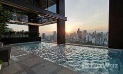 Photos 1 of the 游泳池 at Khun By Yoo
