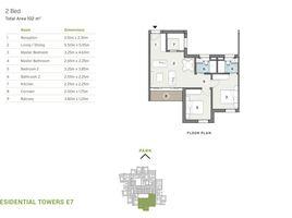 2 غرف النوم شقة للبيع في , الجيزة شقه 102 متر بابراج زيد بالشيخ زايد كامله التشطيب