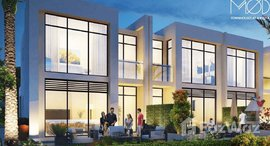 Available Units at MOD Townhouses