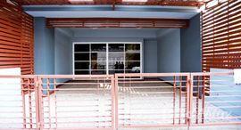 Available Units at Premium Place Kaset - Nawamin 2