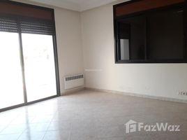 Rabat Sale Zemmour Zaer Na El Youssoufia Villa Avec Piscine 4 卧室 别墅 售