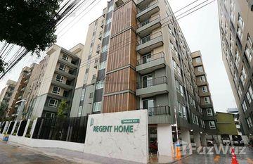 Regent Home Sukhumvit 97/1 in Bang Chak, Bangkok