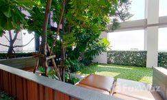 Photos 2 of the Communal Garden Area at Ashton Morph 38