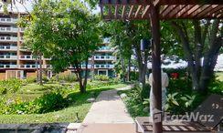 Photos 2 of the Communal Pool at Baan Chaan Talay