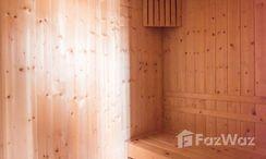 Photos 2 of the Sauna at Chewathai Interchange