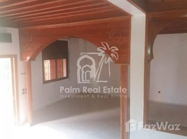 Marrakech Tensift Al Haouz Sidi Bou Ot magnifique villa a louer 4 卧室 别墅 租