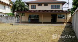 Available Units at Baan Rattanapong