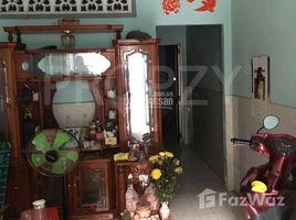 2 Bedrooms House for sale in Ward 15, Ho Chi Minh City Bán nhà hẻm xe hơi 1/ Phan Huy Ích, Q. Tân Bình. Sổ hồng riêng
