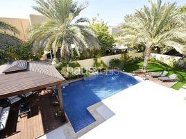 迪拜 La Avenida One of a Kind | Stylish Upgrades | Private Pool 6 卧室 房产 租