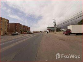 2 Habitaciones Apartamento en venta en Antofagasta, Antofagasta Avenida Pedro Aguirre Cerda 10571