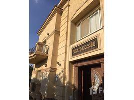 Cairo Al Rehab El Rehab Extension 8 卧室 别墅 租