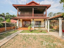 3 chambres Immobilier a louer à Sla Kram, Siem Reap 3 Bedroom Villa for Rent in Siem Reap - Slor Kram