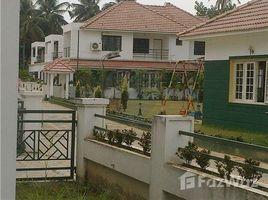 Kerala Ernakulam Tripunithra, Tripunittura, Kerala 3 卧室 屋 售