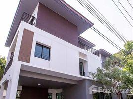 4 Bedrooms House for rent in Nong Bon, Bangkok Baan Lumpini Suanluang Grand Rama 9