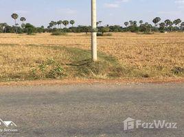 Kampong Speu Pneay Land for Sale in Kampong Speu N/A 房产 售
