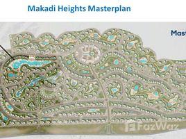 1 غرفة نوم شقة للبيع في Makadi, الساحل الشمالي Makadi Orascom Resort