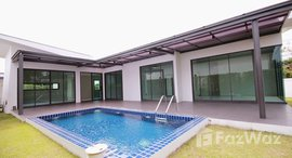 Available Units at 3 Villas by Phu Montra
