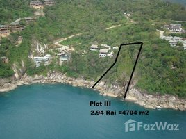 N/A Property for sale in Kamala, Phuket 2.345 Rai of Ocean Front Land on Millionaires Mile in Kamala
