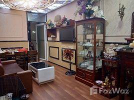 4 Bedrooms House for sale in Ward 11, Ho Chi Minh City Rất gấp bán nhà Huỳnh Văn Bánh, 54m2, 3 lầu, 6,3 tỷ