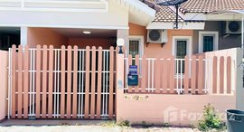 Available Units at Chokchai Village 7