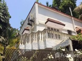 4 Bedrooms House for sale in Bombay, Maharashtra 4 BHK Independent House