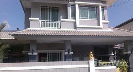 Available Units at Thanya Phirom Klong 10