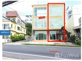 6 Bedrooms Townhouse for sale in Rawai, Phuket Townhouse For Sale At Soi Saiyuan 9
