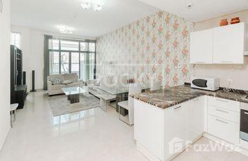 Avenue Residence 1 in Mogul Cluster, Dubai