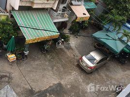 胡志明市 Ward 14 Nhà 3 tầng mặt tiền hẻm số 5 Nơ Trang Long, P7. DTSD 172,5m2 5 卧室 屋 租